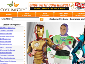 Costume City Coupons