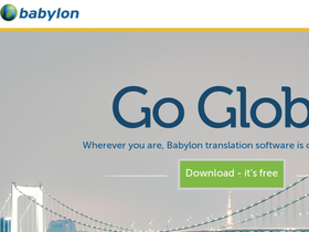 Babylon Translation Software Coupons