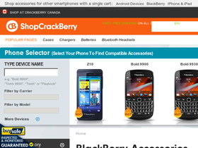 CrackBerry Coupons
