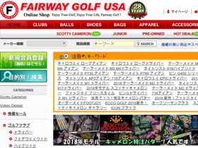 Fairway Golf Coupons