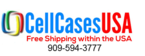 Cell Cases USA